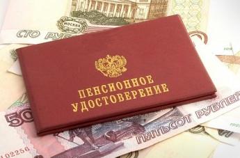 Ставки по валютным вкладам в россельхозбанке на сегодня для пенсионеров