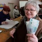 chto-takoe-socialnaya-pensiya-i-kto-ee-mozhet-poluchit-150x150