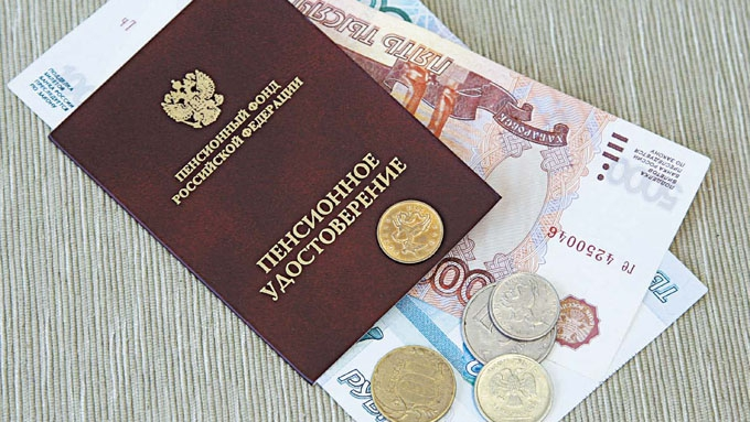 Путин о пенсиях 2013 год