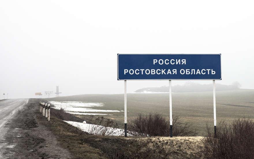Льготы проезда пенсионерам мурманской области