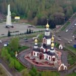 Киров