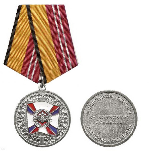 Медали за доблесть размещение воинскую