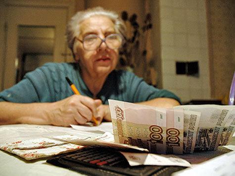 Взять кредит наличными пенсионеру