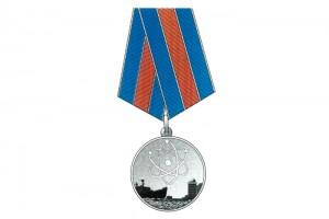 Медаль «Заслуженный энергетик Российской Федерации»