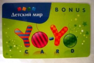 «Детский мир» бонусы