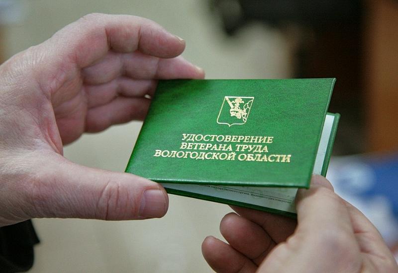 Как изменится пенсия при переезде в москов область из региона был