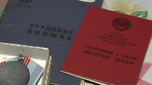 Агентство недвижимости в Сургуте, официальный сайт РИЦ по