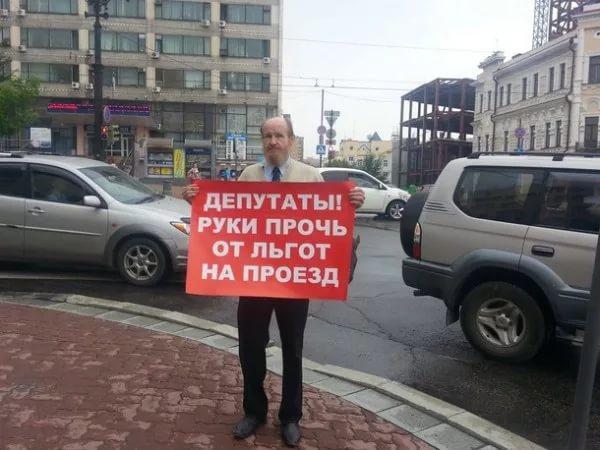 Социальный центр для пенсионеров в московском районе