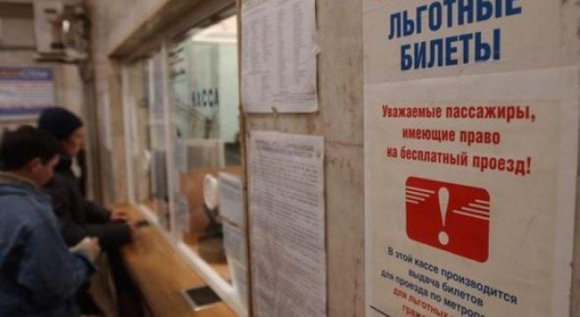 Пенсионеры мвд украины в киеве