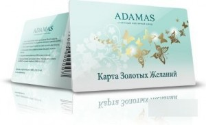 Бонусы «Адамас»