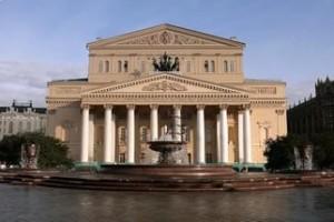 Театр Москвы