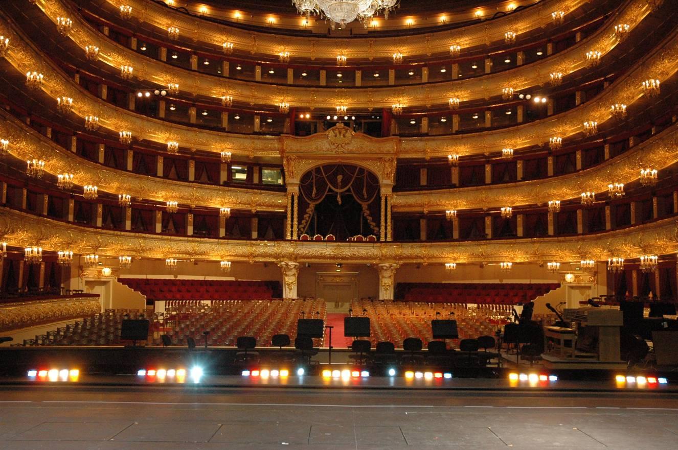 Билеты кассы театры москвы афиша концертов в сибае