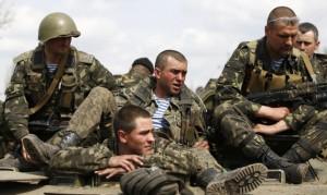 Участники АТО РФ