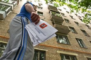 Процедура возмещения расходов на капитальный ремонт гражданам льготной категории