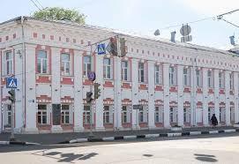 Мэрия Ярославля отменяет городские льготы