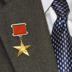 Медаль Героя России