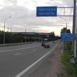 Изображение - Льготы ветеранам труда в тверской области в 2019 году kakie-lgoty-predostavlyayutsya-veteranam-truda-v-tverskoj-oblasti-2016-150x150