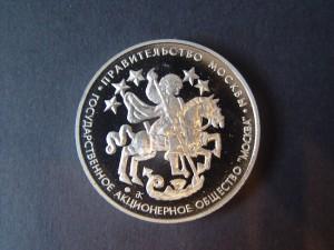 """Медаль """"850 лет Москвы"""""""
