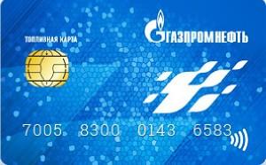 Карта «Газпромнефть»