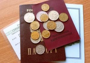 Монетизация льгот пенсионерам