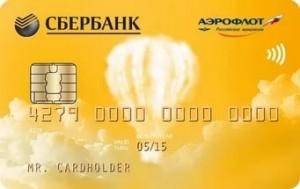 Сбербанк Аэрофлот бонус