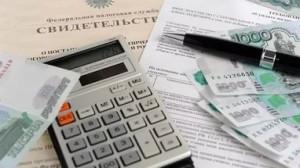Изображение - Особенности применение кода 2010257 при оплате налога на имущество kak-predostavlyaetsya-lgota-2010257-po-nalogu-na-imushhestvo-yuridicheskix-lic-v-2017-godu-300x168