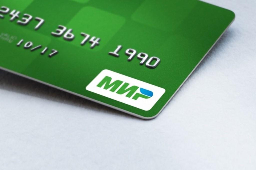 Как выбрать банковскую карту для получения пенсии