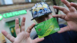 Почему не начисляются бонусы Спасибо от Сбербанка полностью или за некоторые покупки