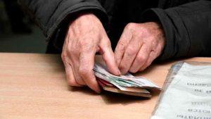 Какие льготы есть у пенсионеров, про которые знают не все