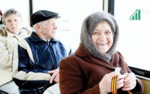 Какие льготы есть у пенсионеров после 70 лет в 2021 году